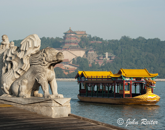 Dragon Boat at Jingshan Park